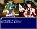 第20位:【東方】誘われてユクモ村 最終話終了後2【MH】 thumbnail