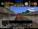ゆっくり実況 電車でGO! 名古屋鉄道編 Part8 犬山線 急行 御嵩行き