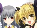 ASa Project「めいくるッ! Welcome to Happy Maid Life!!」 デモムービー