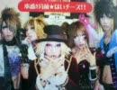 【作業用】少女-ロリヰタ-23区-vol.1【BGM】
