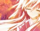 「紅一葉」歌ってみた【Atuki】