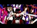 【作業用】少女-ロリヰタ-23区-vol.2【BGM】