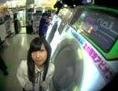 【hinaの本気】 I ♥ 【maimaiFC踊ってみた】 thumbnail