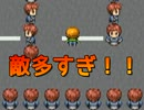 【実況】 オワタ式はじめてのおつかい part2