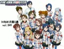 The iDOLM@STER Weekly Ranking of January 5th week