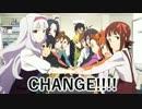 【アイドルマスター】 「CHANGE!!!!」【バ