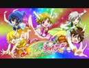 【2月2日放送開始!】Let's go!スマイルネタキュア!【歌ってみた】 thumbnail