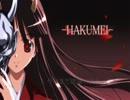 【節分ですね】HAKUMEIを歌ってみた【桔梗♪】