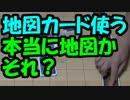 【あなろぐ部】第1回ゲーム実況者お邪魔者06