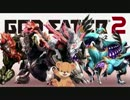 GODEATER2:Ice Blue Canyon 1 30分耐久 thumbnail