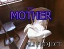 【字幕あり】MOTHER(off vocal)