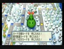 桃太郎電鉄2010実況part6【14年決戦!CPUレベルはサイコロで】