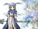 ザウス「聖なるかな -The Spirit of Eternity Sword 2-」 デモムービー