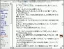 【洒落怖】怖い話も皆で読めば怖くない! …かも【実況】part17-4 thumbnail
