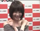 悠里と虹鱒のギザ10持ってない!? #7