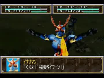 スーパー特撮大戦2001