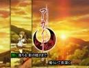 泡沫 霜月はるか 「PS2 イメージソング」 [歌詞付き] [Full] thumbnail
