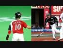 【似すぎて作り直し】F赤田とT坂の応援歌を比較してみた【バンブラP】