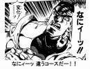 『ね~え?』 ジョジョ替え歌/ダービー弟 即歌ってみた thumbnail