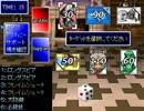 【VIPRPG】 カスタムバトエン-mosimo- その1