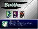 【VIPRPG】 カスタムバトエン-mosimo- その3