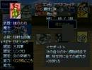 【VIPRPG】 カスタムバトエン-mosimo- その5