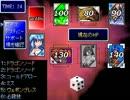 【VIPRPG】 カスタムバトエン-mosimo- その9(完結)