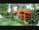 【ニコニコ動画】【音ズレ修正版】特別名勝・日本庭園の世界8 ~小石川後楽園~を解析してみた