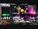 beatmaniaIIDX21 SPADA NEMESIS -gratitude remix- IIDX Edition(SPA)☆11