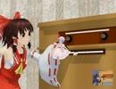 【再現MMD】霊夢とレミリアの『トムとジェリー』ごっこ_比較版 thumbnail