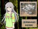 【ニコニコ動画】【モバマス】星輝子とキノコの話03 シロアリタケを解析してみた
