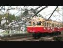 【ニコニコ動画】昭和ロマン 旧列車で行こう3 ~小湊鉄道~を解析してみた