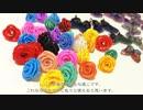 第90位:【樹脂粘土】薔薇っぽいの作ってみた【UVレジン】@ヤマイ thumbnail