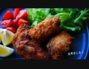 【食品】おつまみ色々つくってみた【偽装】 thumbnail
