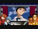 【ニコニコ動画】伝説の超アニソンメドレーを弾いてみたを解析してみた