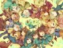 【フリーゲーム】 Chime エンディング集