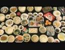 ホモと学ぶ刑務所の食事.mp4 thumbnail
