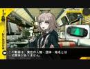 【ダンガンロンパ2×ネクロニカ】ネクロンパ・補足【ゆっくりTRPG】