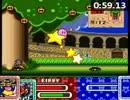 [TAS]星のカービィ スーパーデラックス 格闘王への道 ゲーム内時間最速