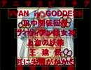 クッキー☆キャラソン VVAN姉貴 ホウキ雲