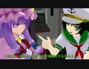 キャプテンムラサの航宙記Ⅵ thumbnail