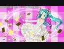 【初音ミク】AFTERNOON TEA【オリジナル曲】