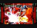 GGXX AC+R 特殊設定コンボムービー 「hyPeR」