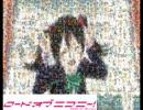 矢澤にこ×ロードオブメジャー ~ロードオブニコニー~ thumbnail