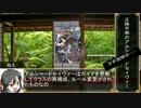 【卓遊戯】正体不明のアルシャードセイヴァー part0