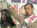 【東京都知事選挙】2.7 田母神としお候補、猛烈な追い上げ[桜H26/2/8]