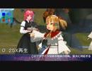 第96位:AviUtl 動き追跡MK-I (プラグイン発布) thumbnail