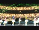 "765PRO ALLSTARS ""THE IDOLM@STER - LIVE EDITION"""