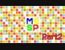 【ニコニコ動画】【MSSP】コピペ改変をイラスト化してみた②【描いてみた】を解析してみた