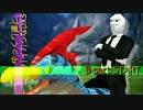 【ゆっくりTRPG】ゆっくり達とハイカラなDX3-S2 [Part 05]